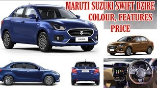 Maruti Suzuki Swift Dzire Features, Colours, Price   Maruti Suzuki Swift Dzire 2020   Fahad Munshi  