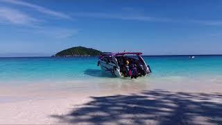 เกาะสิมิลัน one day trip