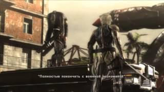 METAL GEAR RISING REVENGEANCE-Райден рубит головы