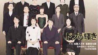 2007年:本多劇場 大人計画 作・演出:宮藤官九郎 村杉蝉之介:涙おさむ ...