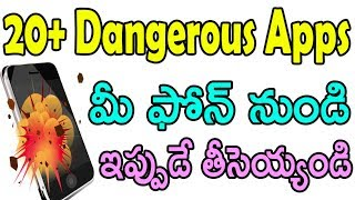 Dangerous android apps   android virus apps   uninstall these apps now   tekpedia