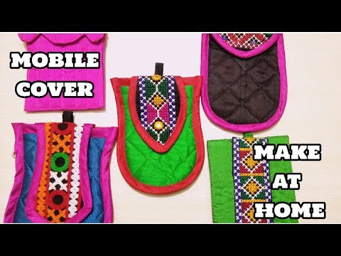 mobile cover make at home diy|how to make mobile cover from fabric in hindi| 2018