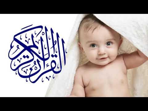 Ребенок плачет каждую ночь, от сглаза шариатское заклинание, которое поможет