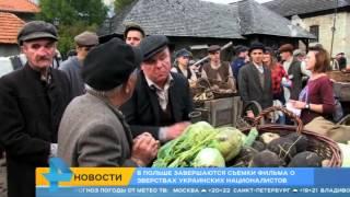 """Создатели фильма """"Волынь"""" объяснили Киеву, почему воюет Донбасс"""