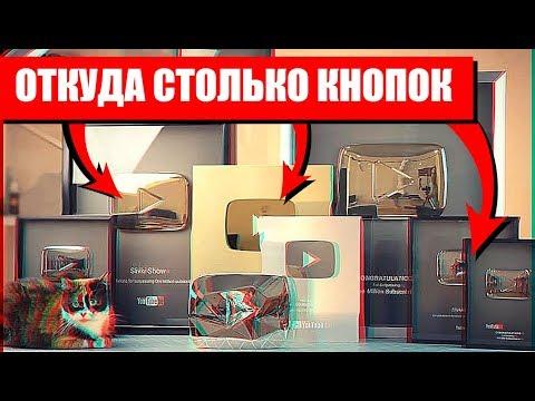 видео: Все каналы Сливки Шоу / Вся Правда slivkishow