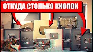 Все каналы Сливки Шоу  Вся Правда SlivkiShow