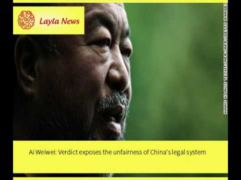 Ai Weiwei: Verdict exposes the unfairness of China's legal system |  By : CNN