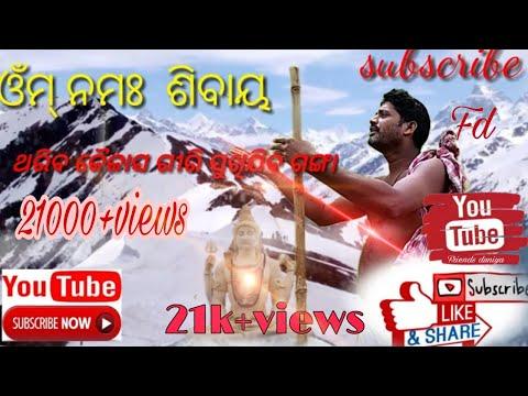 Thariba kailasa giri sukhijiba ganga India village Mede video