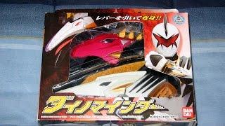 Review: Bakuryuu Sentai Abaranger Dino Minder