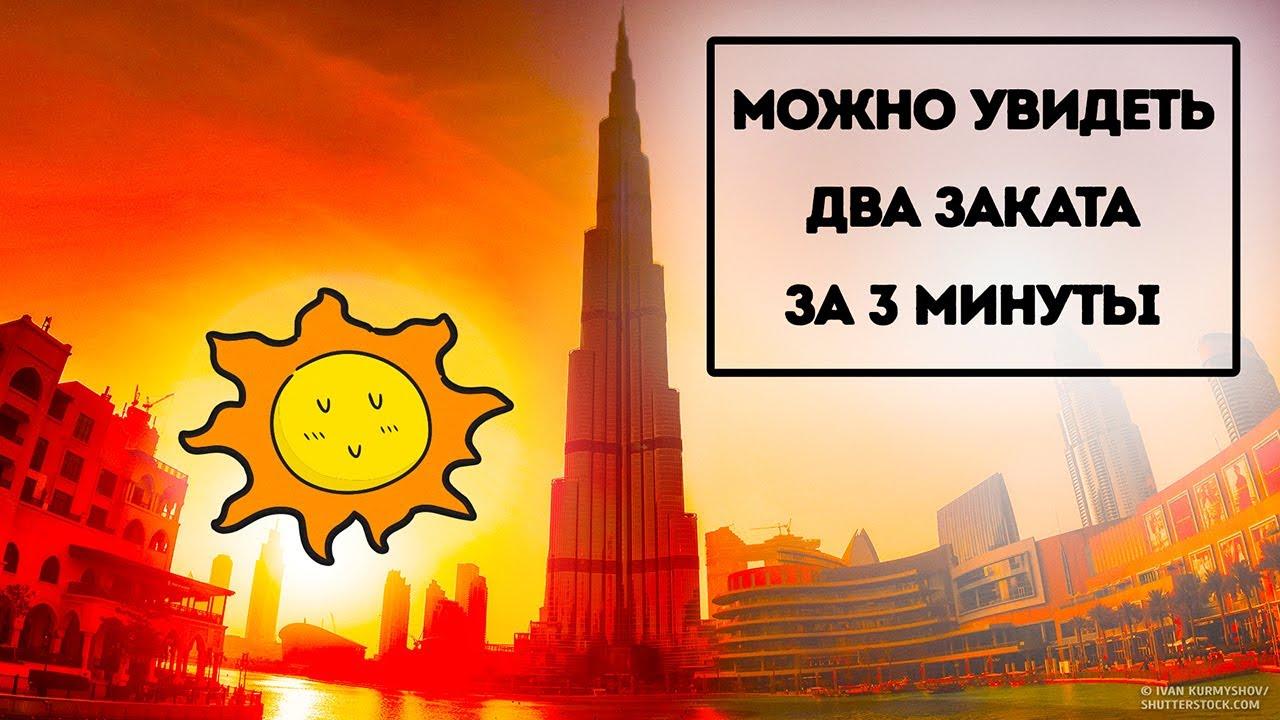 Необычные факты о небоскребах + странные здания по всему миру