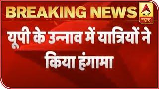 Unnao: Passengers Of Shramik Express Wreck Havoc At Station | ABP News