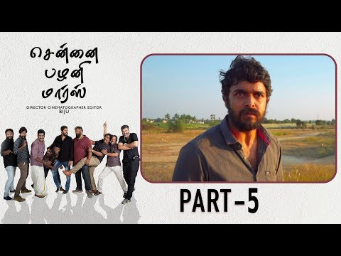 Chennai Palani Mars Tamil Movie Part 5 | Praveen Raja | Vijay Sethupathi | MSK Movies