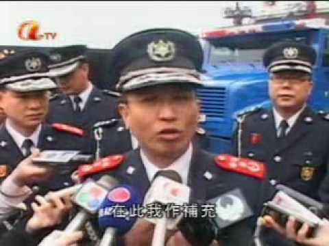 08/Mar/09 澳門警察代局長李小平答非所問回避問題 (亞洲電視) - YouTube
