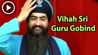 Vihah Sri Guru Gobind Singh Ji Da by G.Tarsem Singh JI  Moranwali