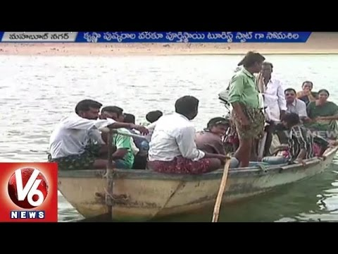 Special Report On Kollapur Reservior | Telangana Tourism | V6 News