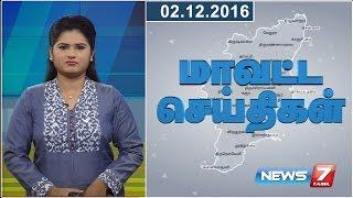 Tamil Nadu Districts News 02-12-2016 – News7 Tamil News