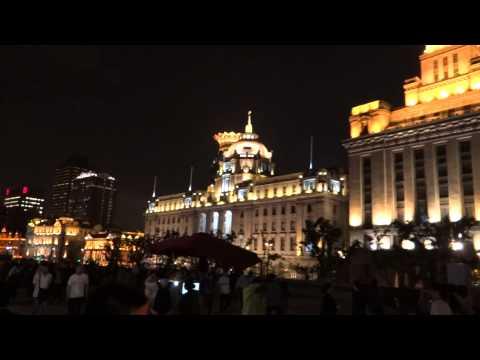 Панорама Шанхая с набережной Бунд