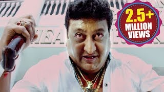 Download lagu Non Stop Prudhviraj Hilarious Scenes || Back 2 Back Prudhviraj Scenes || Volga Videos
