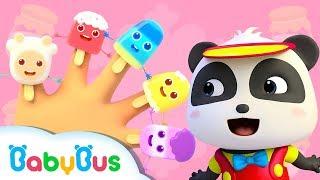 アイスクリームのうた | アイスクリームやさんごっこ | お店屋さんごっこ&人気動画まとめ 連続再生 | 赤ちゃんが喜ぶ歌 | 子供の歌 | 童謡 | アニメ | 動画 | BabyBus