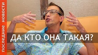 Соседов о Пугачевой: ' В 70 лет ни мудрости, ни доброты!'