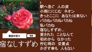 2014年4月2日発売 キー設定+4で歌ってみました.