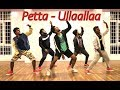 Petta | Ullaallaa video | Superstar Rajinikanth | Karthik Subbaraj | Anirudh | 21 Dance studio