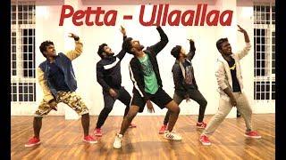 Petta | Ullaallaa video | Superstar Rajinikanth | Karthik Subbaraj | Anirudh | 21 Dance studio