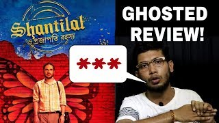 shantilal-o-projapoti-rohoshyo-movie-review-ritwick-paoli