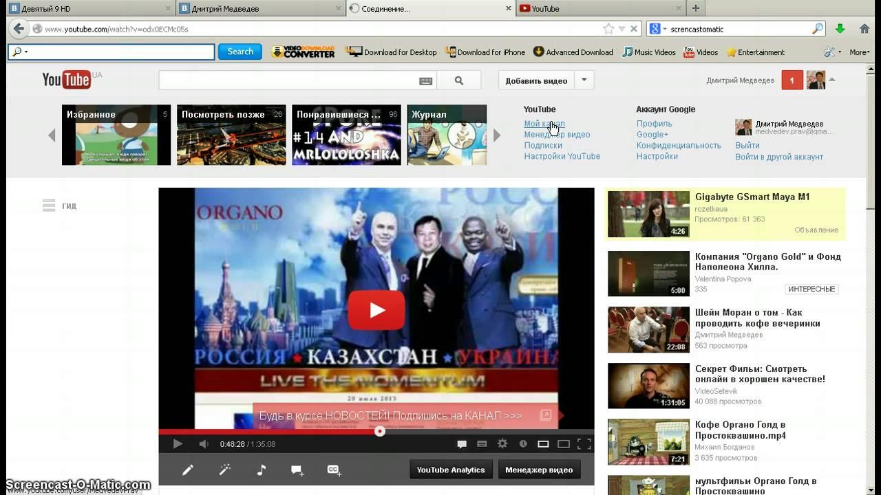 Как сделать ссылку на сайт с видео ютуб rss новости создание сайтов