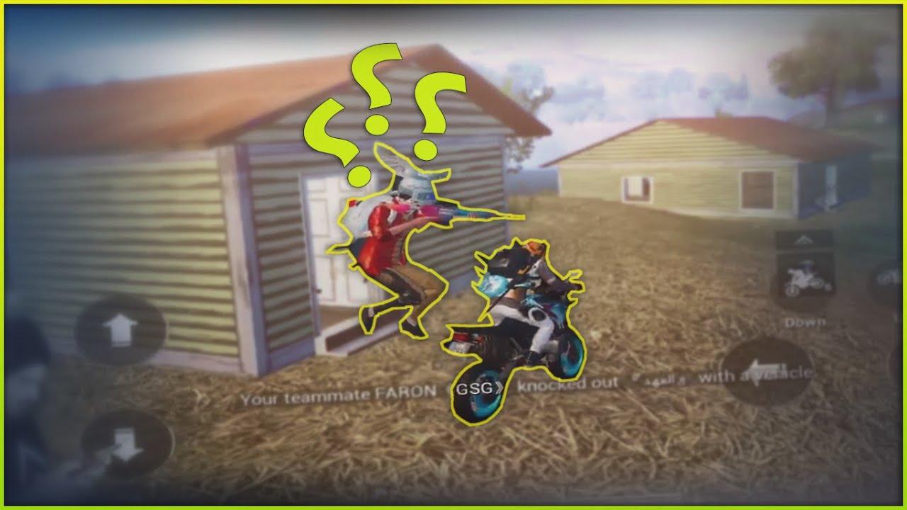 Photo of حركة مستحيلة تصير بنسبة 1% مع لاعبين ببجي موبايل !! – اللعاب الفيديو
