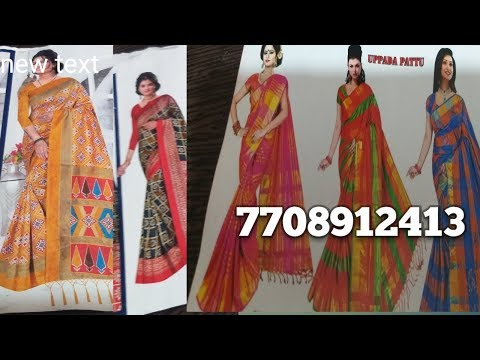 7171a31b3 Latest Collection of Chanderi Silk Sarees with price