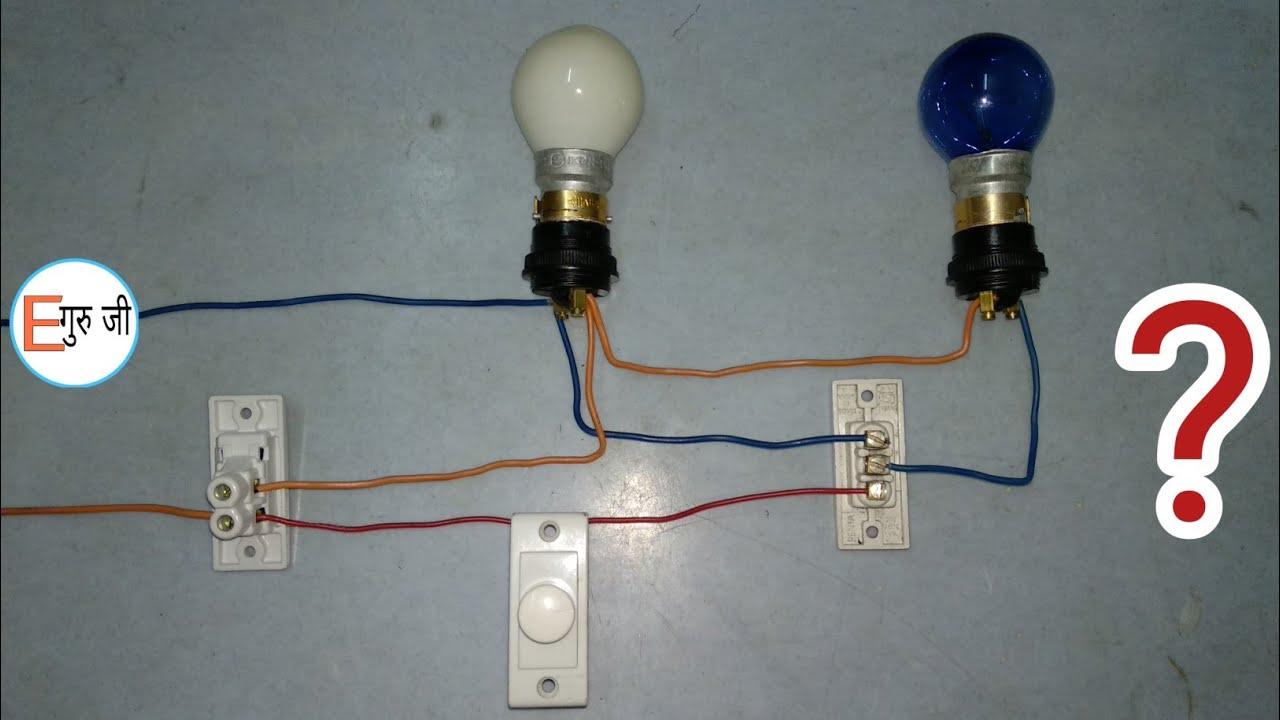 [FPER_4992]  Hospital wiring part 2|कैसे करते हैं हॉस्पिटल वायरिंग by Electric Guruji -  YouTube | Hospital Wiring Circuit Diagram |  | YouTube