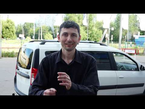Ларгус кросс в кредит , в Москву, и давний отзыв от нашего подписчика. Ставр - автоподбор Тольятти.