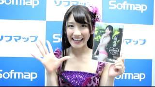 http://akiba-kei.net/ 今回ファーストDVDになります。3月31日のSDN48卒...