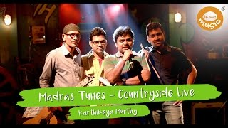 Country Side By Karthikeya Murthy - Madras Tunes | Put Chutney Music