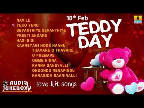 Kannada Love Songs | Teddy Day Special | Romantic Kannada  Songs | Valentine's Day Mp3