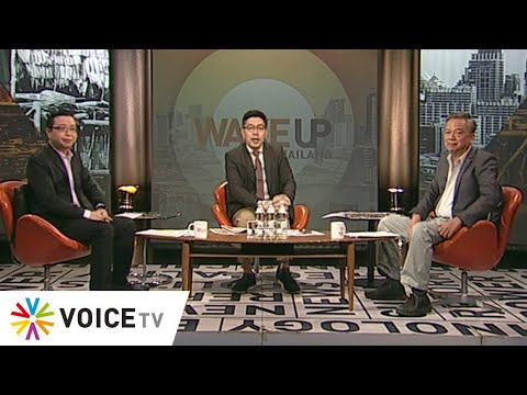 Wake Up Thailand ประจำวันที่ 4 มิถุนายน 2563