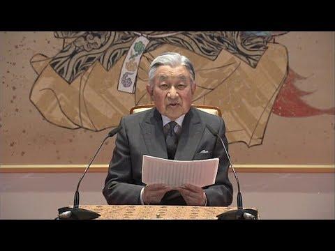 天皇陛下85歳 平成最後の誕生日会見=宮内庁提供映像(2018年12月23日)