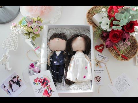 Куклы молодожены. Жених и невеста. Подарок на свадьбу.
