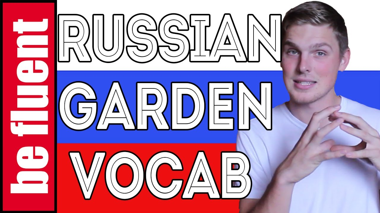 Have russian language see share your