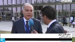 وزير خارجية المغرب لفرانس24: