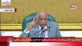 هيثم الحريرى: