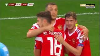 РОССИЯ   САН МАРИНО 9 0 Обзор матча  08 06 2019 РЕКОРД СБОРНАЯ РОССИИ!!!