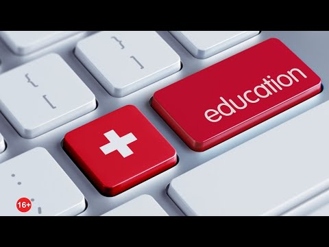 Высшее образование в Швейцарии: Иной подход