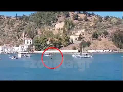 Πτώση ελικοπτέρου στη θάλασσα ανάμεσα Γαλατά και Πόρο