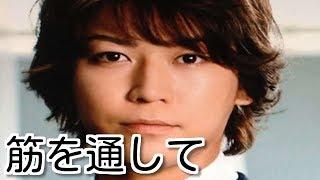 昨年5月からKAT-TUNが充電期間中に起こった元メンバーの不祥事...