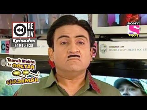Weekly Reliv | Taarak Mehta Ka Ooltah Chashmah | 21st Oct To 27th Oct 2017 | Episode 819 To 825