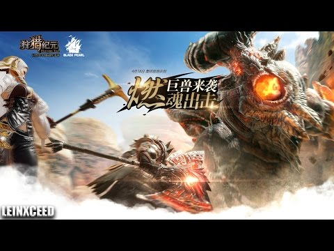Monsternya OMG! | Hunting Era [CN] Android Action-RPG (Indonesia)