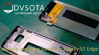 HARD RESET SAMSUNG GALAXY S7 EDGE SM-G935F الطريقة الصحيحة