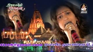Kinjal Dave Live Garba | Kinjal Dave No Rankar | Part 2 | Nonstop Gujarai Garba 2015